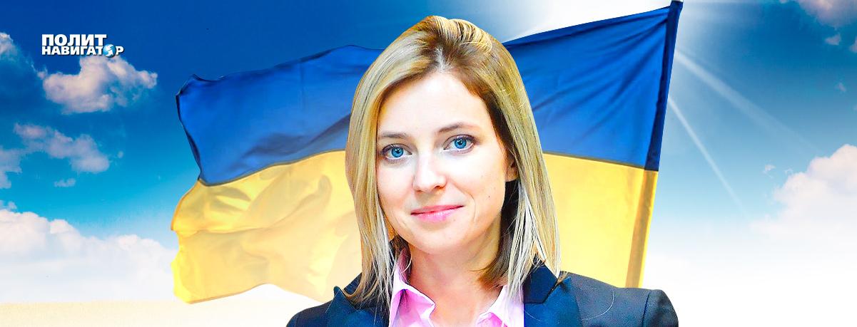 Украина – это хорошая страна, которую портят нацисты и бандеровцы, находящиеся во власти и...