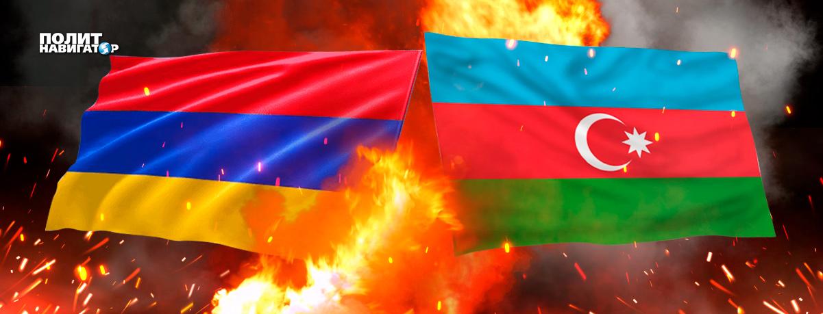Для того, чтобы Россия оказала помощь Армении в ситуации с Нагорным Карабахом, Москве нужно...